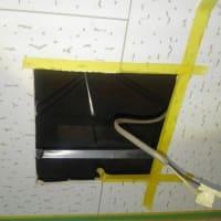 2月5日 埋め込み照明器具交換