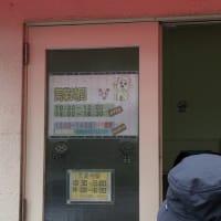 神戸屋東京工場直売店に寄り、お安いぱんをゲットしてきました!