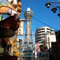大阪に貧富の差を見る?