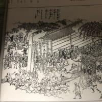 162.だんじりに◯◯◯?そして、だんじりとは何ぞや??-摂津名所図会から2-(月刊「祭」2019.8月18号)