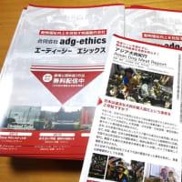 【参加者募集中】10/13 (日) 犬肉反対署名アクション in ポートメッセ名古屋