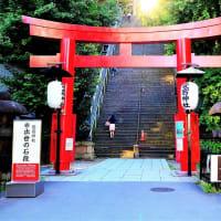 👼🐉東京【愛宕神社】光景美❢❢