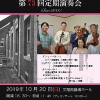 山形Q 練習日誌73-vol.11最終(茂木記)