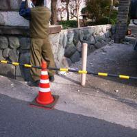 大谷石の塀をフェンスへ変更スタート!