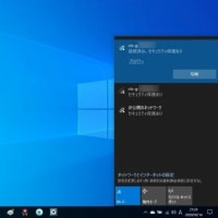 LL550/GをWindows10へ