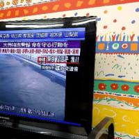 HAGIBIS(ハギビス)(台風19号)⚡🌀☔