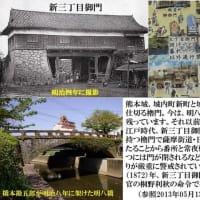 新町さるく4(新三丁目御門)