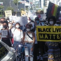 BLACK LIVES MATTER KANSAI: PEACEFUL MARCH IN OSAKA