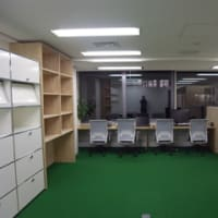 財団法人ユースワーカー能力開発協会 溜池オフィス(YOI)