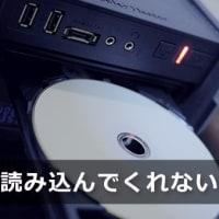 """パソコンの""""格安修理""""も、ぜひお任せください!!"""