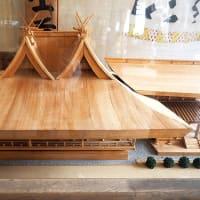 吉備津神社-1 <岡山県岡山市北区吉備津>