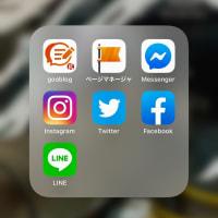 Facebook かinstagram を・・・