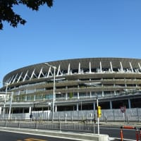 「新国立競技場」