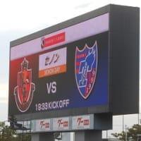 2019 J1リーグ第25節 名古屋1-2FC東京