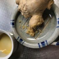 生姜を使ったお手当③「生姜油」