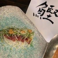 鰹(カツオ)のご紹介!海鮮丼屋 小田原 海舟 本店