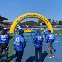 憧れの246 を走ることができる「第14回世田谷246ハーフマラソン」が開催されました