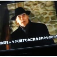 政府が日本製ハープ(軍用兵器)でわれわれ国民を攻撃してんらしい【気象兵器?わて?そんなんしらんで?】