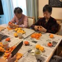 ☆干し柿作り☆