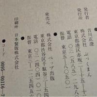 勝負師一代 vol.3