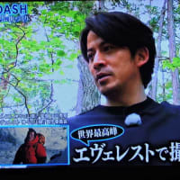 6/17 Dash村 岡田さんが参加して ムササビ