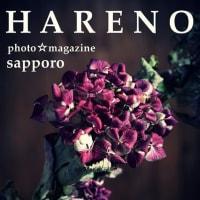5/21 不思議な紫陽花 札幌写真館フォトスタジオハレノヒ
