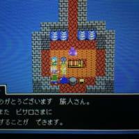 3DS:DQ11 時渡りクエスト#11