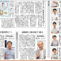 東日本大震災で、東日本大震災で、福浦地区で、課題探る。」勝