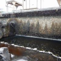 平川市「つがる温泉」の日帰りプラン
