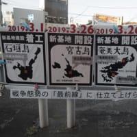 【2019年 6月の行動予定】