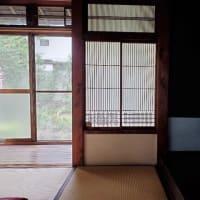ノスタルジック東京40~自由が丘の洋館付き住宅~