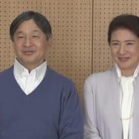23日 天皇陛下61歳の誕生日にあたり記者会見 コロナ禍などについて
