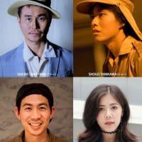 タイから4人の俳優を招きます