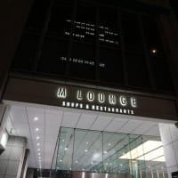 過門香@東京丸の内トラストタワー 高級中華店の「冷やし汁なし担々麺」!