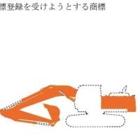 【商標】色彩のみからなる商標[R1(行ケ)10146号]