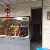王子神社へ初詣!なんか近代的になってますね・・