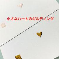 Shell工房作品 in 大阪