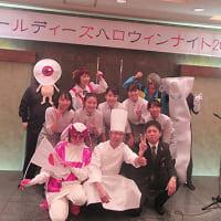 ハロウィン・ナイツ2019【Vol.4 Final】