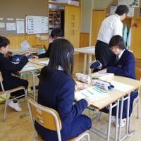 川湯中学校総合学習まとめ Kawayu junior high school