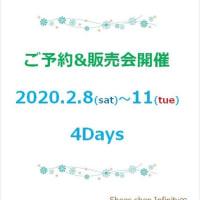 2020年春夏物 RABOKIGOSHI&yuko imanishi+ご予約&販売会のお知らせ