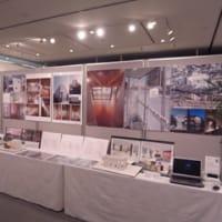 ASJ富山東スタジオ『第2回未来をのぞく住宅展』