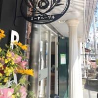 ベーグル専門店「Meya Bagel(ミーヤベーグル)」様のブラケット看板(設置後のお写真)