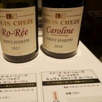 やさしくピュアなワインが好きな方へのお勧め仏ローヌワイン