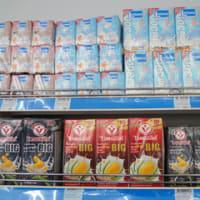 最近、よく飲む豆乳!!