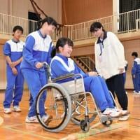 障害者と共生理解深める 福大付属中で「あいサポート運動」講座