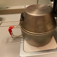 月刊「肉まんを蒸す」 創刊号はエバニューチタン蒸し皿で肉まんを蒸す