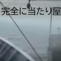 水産庁が北朝鮮漁船との衝突映像一部始終を公開