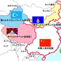 日本ウイグル国会議員連盟設立総会