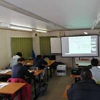 Webを活用して「大規模園芸施設における業務管理システム活用研修会」を開催しました