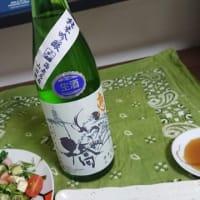 海老名の吟醸生酒(いづみ橋恵)